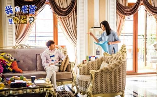 """《我的老爸是奇葩》韩童生携两代""""奇葩""""霸气上线"""
