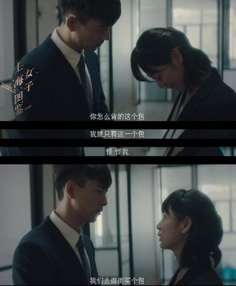 放弃北京和上海,请拍《东莞女子图鉴》吧!