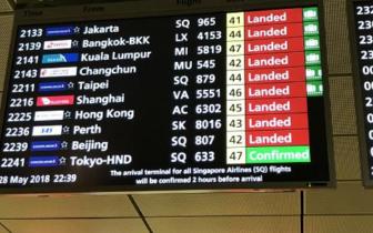 同机乘客透露 朝鲜代表团已经抵达新加坡