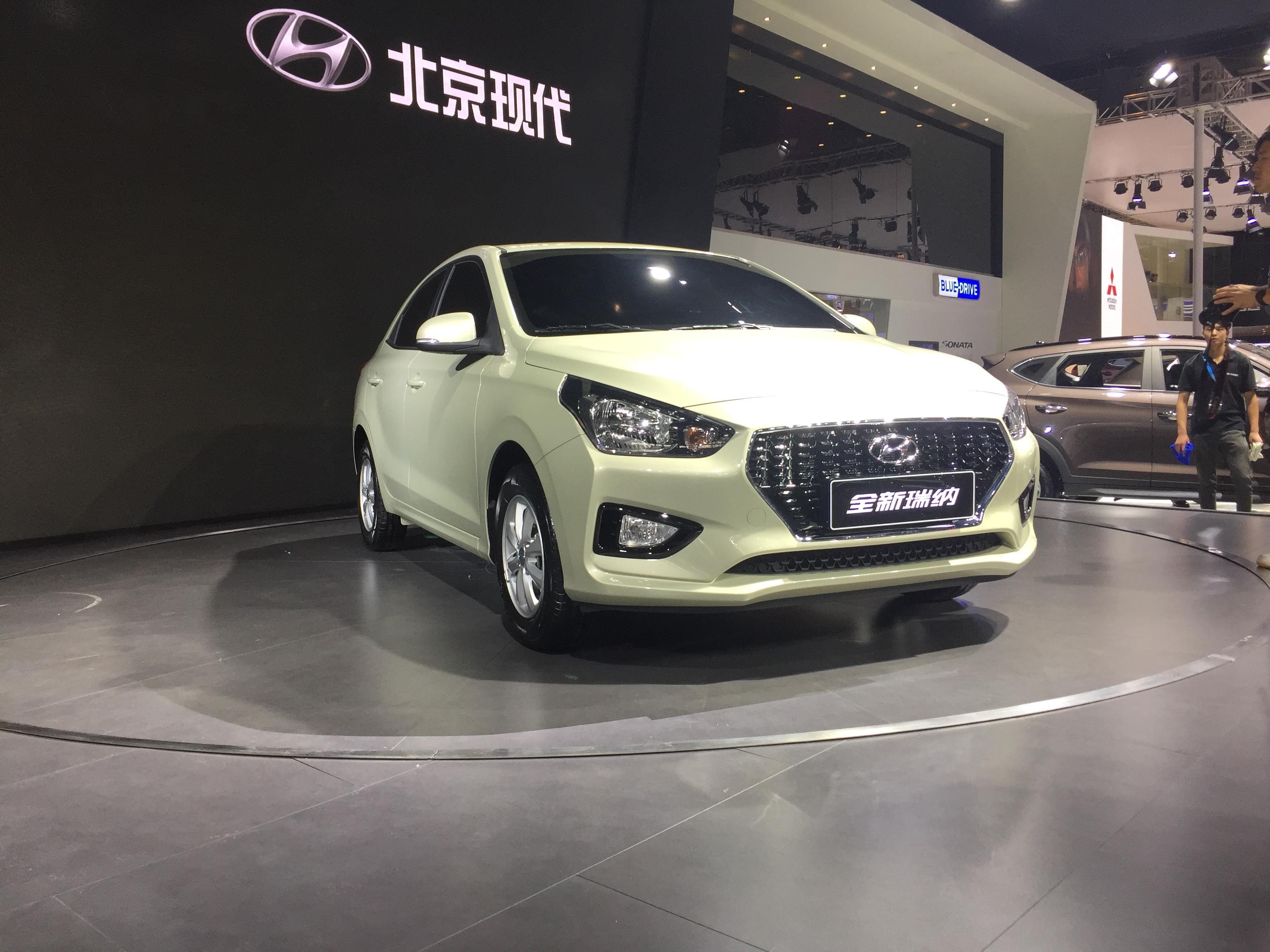 全新瑞纳/新款ix25等 北京现代车展阵容