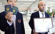 北京首发31张网约车运输证