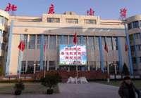 2018年北京西城区重点小学:北京小学走读部
