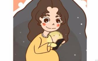 乌鲁木齐一孕妇借用他人手机 手机内钱就没了