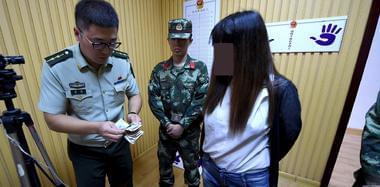 烟台端掉特大组织偷渡韩国团伙 查阻百余人