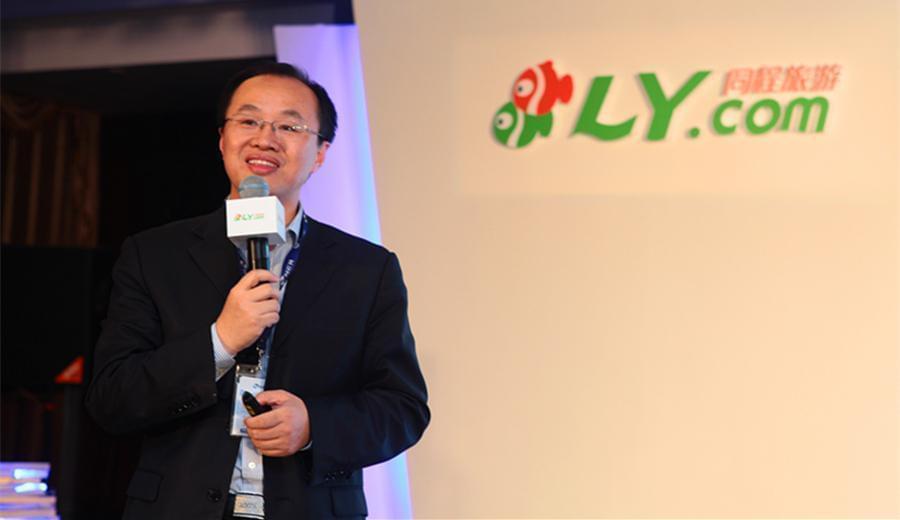 同程网络与艺龙宣布合并  吴志祥任联席董事长