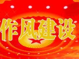 唐山市举办全市组织人事干部业务培训班