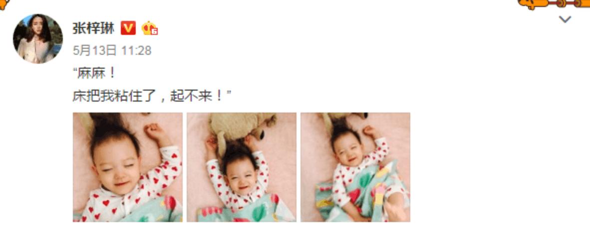 张梓琳晒女儿萌照 意外撞脸迪丽热巴