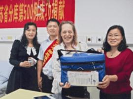 石云根:造血干细胞捐献交接仪式 携带祝福送往韩国
