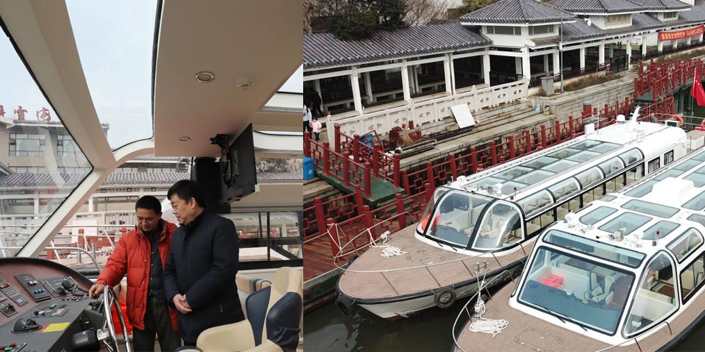 两艘新能源观光游船首次亮相环古城河
