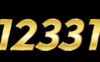 黄梅食药监局开展12331主题宣传活动