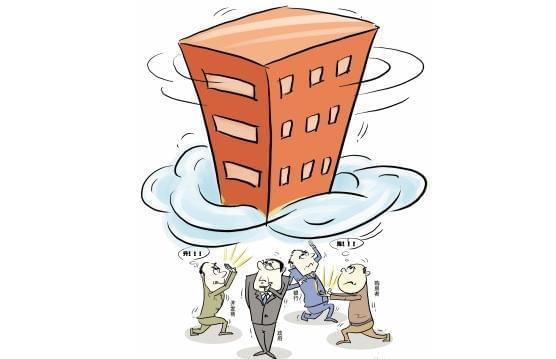 房地产之争:金融机构阔绰置业 实体企业卖