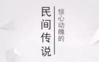 广西卫视播出《广西故事》——京族哈节 欢迎围观