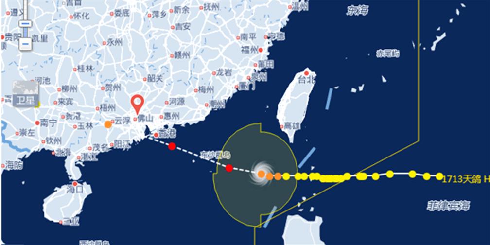 """台风""""天鸽""""登陆超500人受伤 强降雨进入广西"""