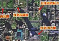 """清晰可见 台媒炒作大陆新卫星""""火眼金睛""""盯住台"""