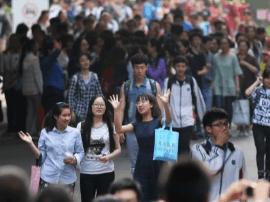 教育部:2017年高考全国统考科目时间安排表出炉