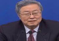 周小川谈数字货币:稳步有序推进研发,不必太着