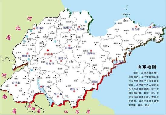 山东省行政区划图-青岛和济南,到底谁才是山东第一