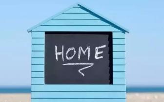 卖房前做好这五件事可以让房子分分钟增值!