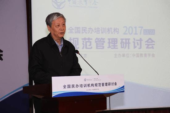 中国教育学会会长钟秉林致辞