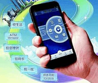 佛山建行推出企业网银结售汇业务
