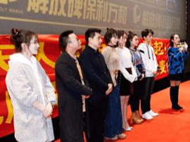 本土电影《炸裂青春》试映 上演重庆版速度与激情