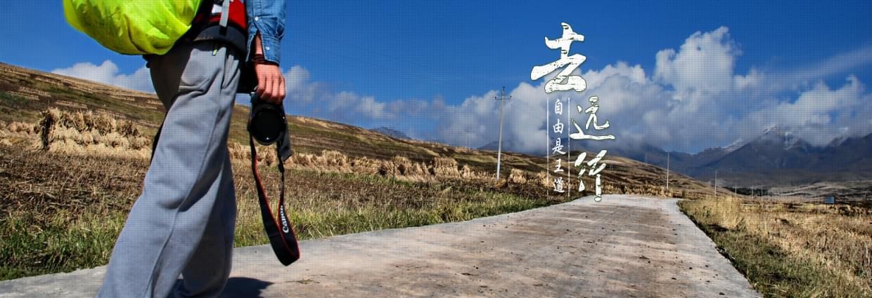 迪庆五大国家公园,你去过几个?
