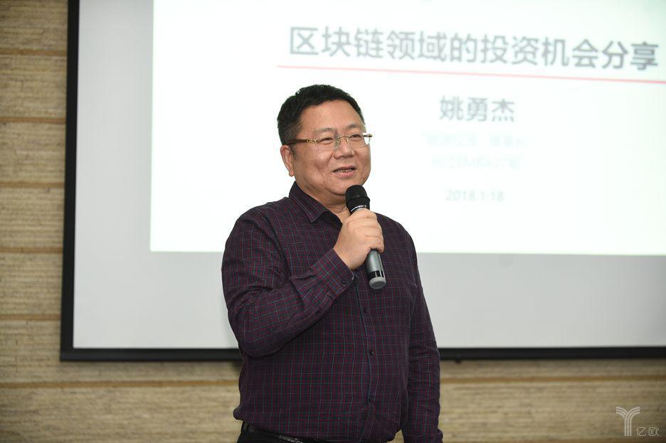 雄岸基金创始合伙人姚勇杰收购香港主板上市公司