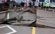 浙江发生洪涝 道路受损