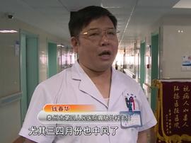 四院胃肠肿瘤多学科诊疗模式造福患者