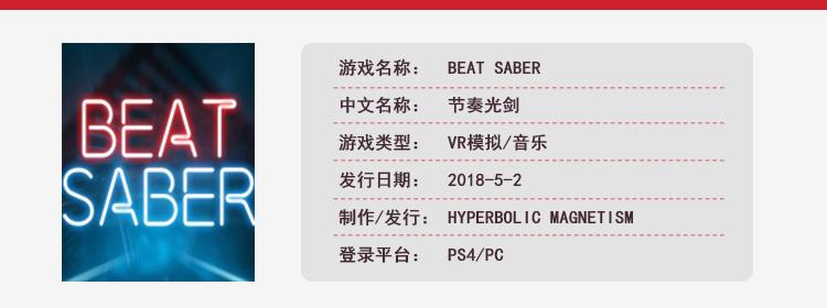 新游预告:2018年5月单机游戏发售概览 - 主机篇