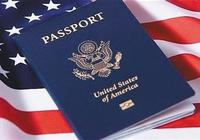 纽约曼哈顿遇袭后 特朗普呼吁废止亲属移民制度