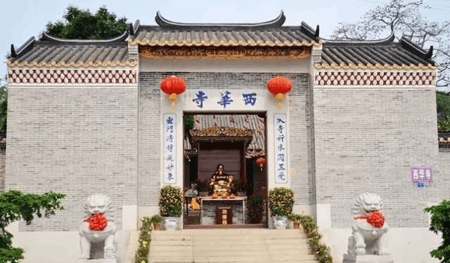 佛山南海这间寺庙出土过唐朝文物 如今仍香火鼎盛