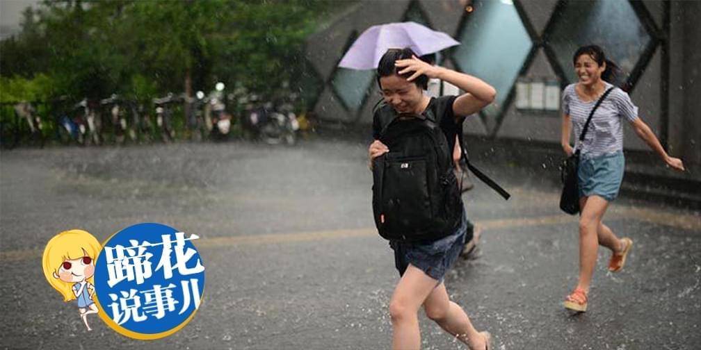 """网友吐槽暴雨不""""暴"""" 气象局:有种暴雨是累积型的"""