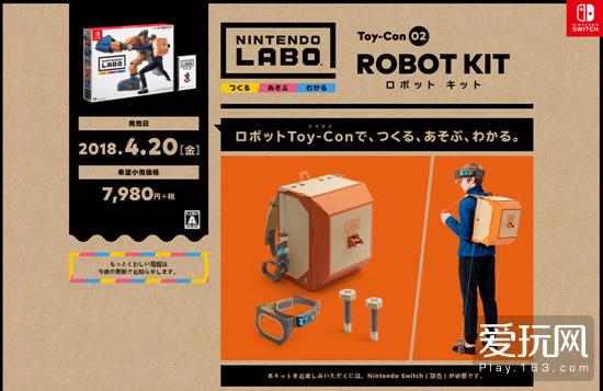 另一个ROBOT KIT,共19张纸板
