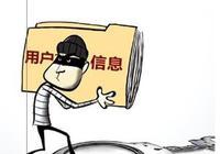 走近电信诈骗:某高校师生日均被骗5000元