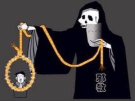 私藏邪教书籍1699本 运城6名全能神邪教成员获刑