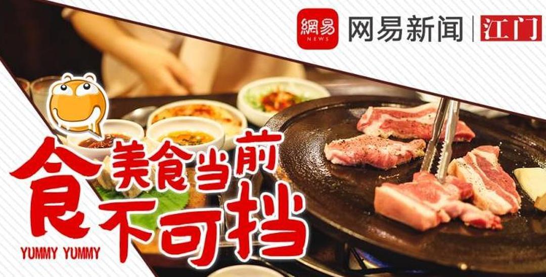 【食不可挡】第一期:舌尖上的日式烧肉