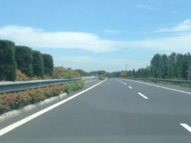 广源高速16日9:00~12:00对广灵方向所有车辆管制