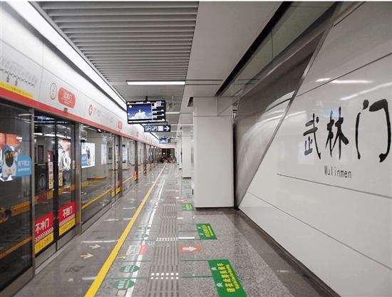 杭州地铁2号线西北段即将开通 共设有11个站点