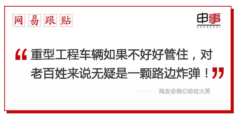 4.17 浦东整治渣土车交通违法 1小时暂扣16辆