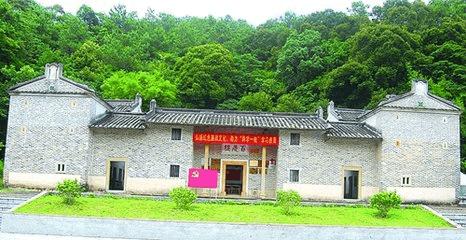 """惠东高潭欲成""""广东井冈山"""" 发展红色旅游产业"""