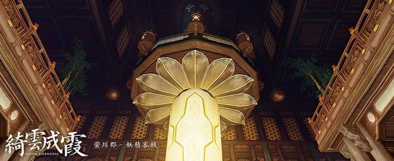 《天谕》同人短文:谕爱千年·绮云成霞(下篇)
