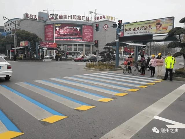 """荆州街头首现彩色""""3D斑马线"""" 提醒司机减速慢行"""