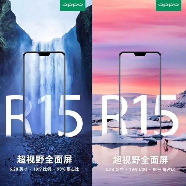 """3月旗舰新机速览:""""围殴小华""""组团PK苹果"""