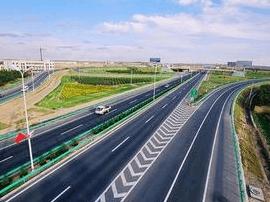 漳州市加快推进交通基础设施建设全面提速