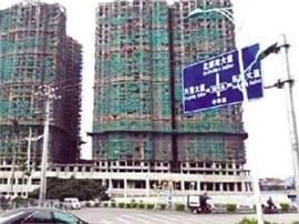 福建连江一大型项目烂尾 1800户业主迟迟未收房