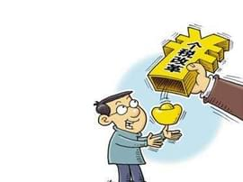 房贷月供利息或被纳入个税改革专项扣除