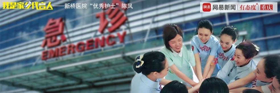 美女护士揭秘以秒计算的抢救室日常