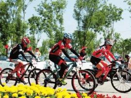 第三届晋中百草坡全国山地自行车公开赛落下帷幕