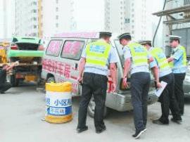 视频:保定主城区3天查处交通违法行为2790